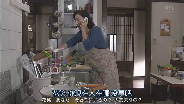 今天不上班.Kyo.wa.Kaisha.Yasumimasu.Ep01_20141017221356