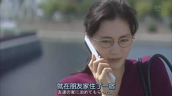 今天不上班.Kyo.wa.Kaisha.Yasumimasu.Ep01_20141017221416