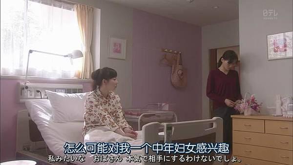 今天不上班.Kyo.wa.Kaisha.Yasumimasu.Ep01_2014101722338