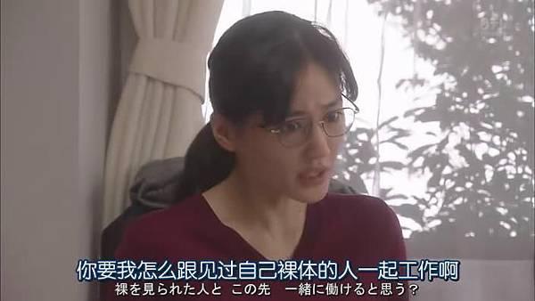 今天不上班.Kyo.wa.Kaisha.Yasumimasu.Ep01_20141017223242