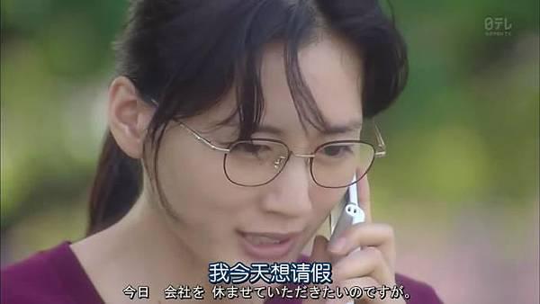 今天不上班.Kyo.wa.Kaisha.Yasumimasu.Ep01_20141017221640