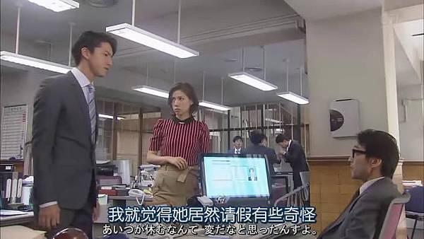 今天不上班.Kyo.wa.Kaisha.Yasumimasu.Ep01_2014101722185