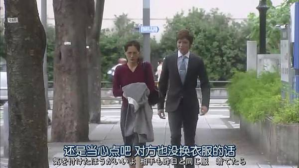 今天不上班.Kyo.wa.Kaisha.Yasumimasu.Ep01_20141017221533