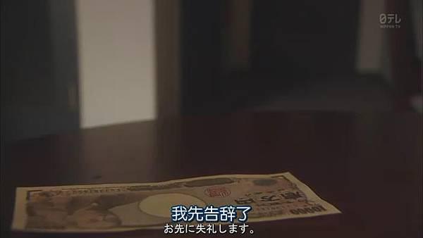 今天不上班.Kyo.wa.Kaisha.Yasumimasu.Ep01_20141017221229
