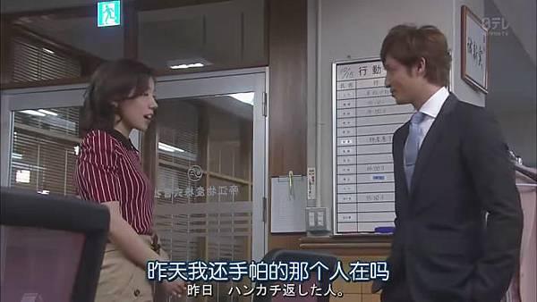 今天不上班.Kyo.wa.Kaisha.Yasumimasu.Ep01_2014101722348