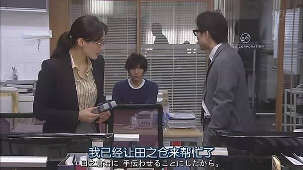 今天不上班.Kyo.wa.Kaisha.Yasumimasu.Ep01_20141017224321