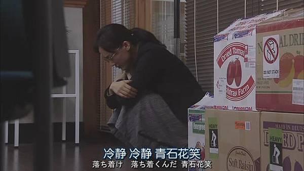 今天不上班.Kyo.wa.Kaisha.Yasumimasu.Ep01_20141017224123