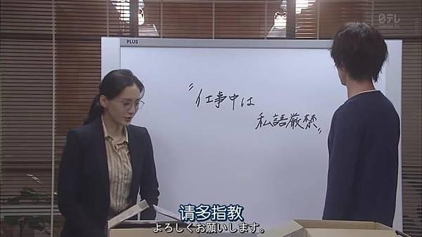 今天不上班.Kyo.wa.Kaisha.Yasumimasu.Ep01_20141017224524
