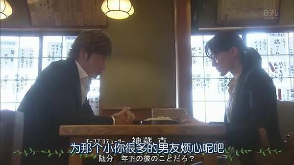 今天不上班.Kyo.wa.Kaisha.Yasumimasu.Ep01_20141017225328