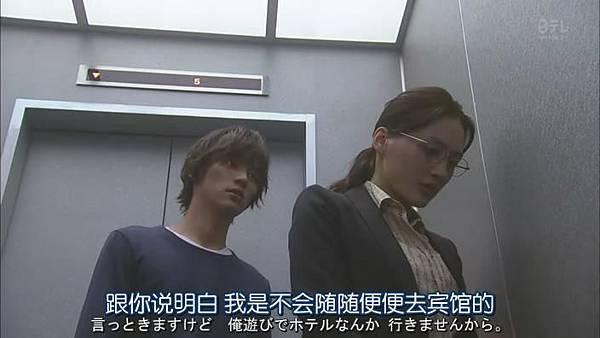 今天不上班.Kyo.wa.Kaisha.Yasumimasu.Ep01_20141017224842