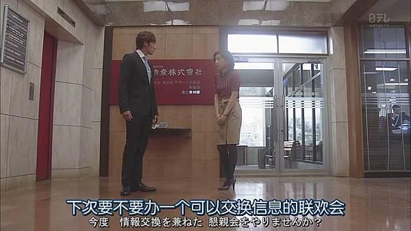 今天不上班.Kyo.wa.Kaisha.Yasumimasu.Ep01_20141017223515