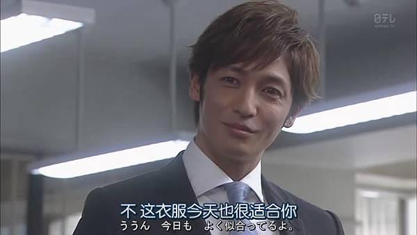 今天不上班.Kyo.wa.Kaisha.Yasumimasu.Ep01_20141017223455