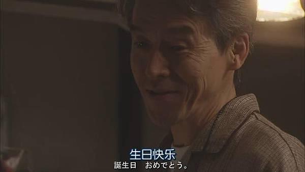 今天不上班.Kyo.wa.Kaisha.Yasumimasu.Ep01_20141017223841