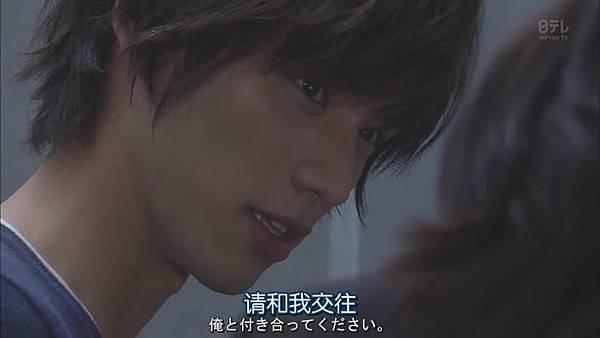 今天不上班.Kyo.wa.Kaisha.Yasumimasu.Ep01_20141017225051