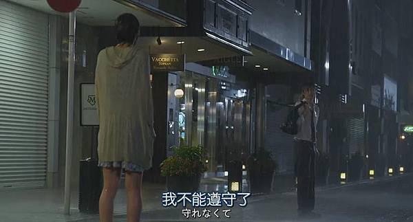 LDK.Chi_Jap.BDrip.864X464-YYeTs人人影视_20141019171412