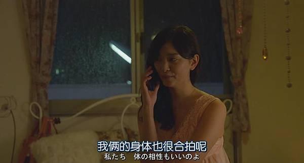 LDK.Chi_Jap.BDrip.864X464-YYeTs人人影视_2014101916485