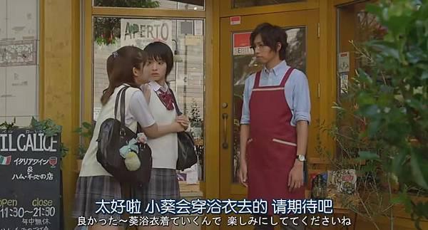 LDK.Chi_Jap.BDrip.864X464-YYeTs人人影视_20141019173243