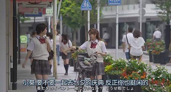 LDK.Chi_Jap.BDrip.864X464-YYeTs人人影视_2014101917321