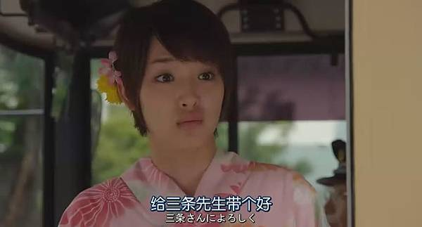 LDK.Chi_Jap.BDrip.864X464-YYeTs人人影视_20141019173626