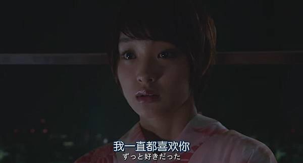 LDK.Chi_Jap.BDrip.864X464-YYeTs人人影视_20141019174726