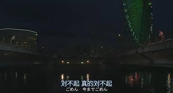 LDK.Chi_Jap.BDrip.864X464-YYeTs人人影视_2014101917523