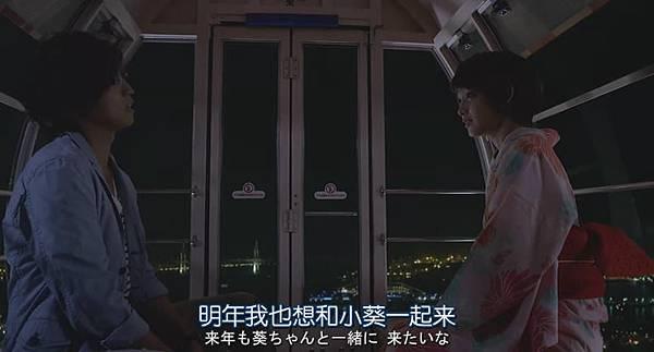 LDK.Chi_Jap.BDrip.864X464-YYeTs人人影视_2014101917473