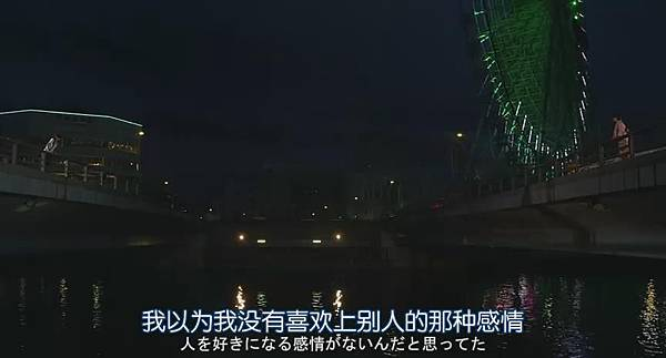 LDK.Chi_Jap.BDrip.864X464-YYeTs人人影视_20141019175222