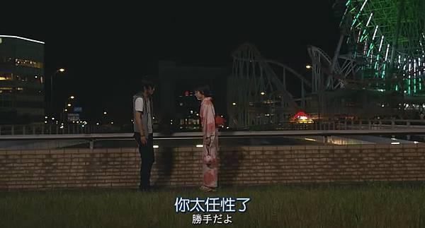 LDK.Chi_Jap.BDrip.864X464-YYeTs人人影视_2014101917559