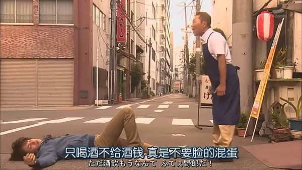 黑服物语.Kurofuku.Monogatari.Ep01_2014103103611