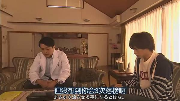 黑服物语.Kurofuku.Monogatari.Ep01_2014103102950