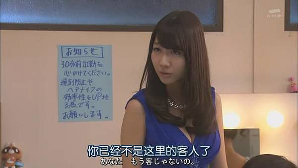 黑服物语.Kurofuku.Monogatari.Ep01_2014103105930