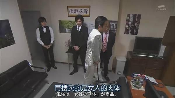 黑服物语.Kurofuku.Monogatari.Ep01_20141031205456