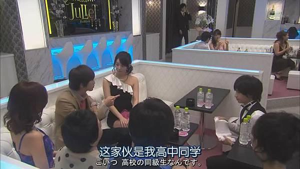 黑服物语.Kurofuku.Monogatari.Ep01_20141031211019
