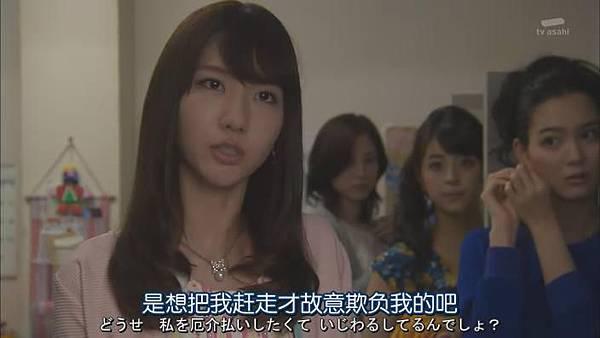 黑服物语.Kurofuku.Monogatari.Ep01_20141031205646