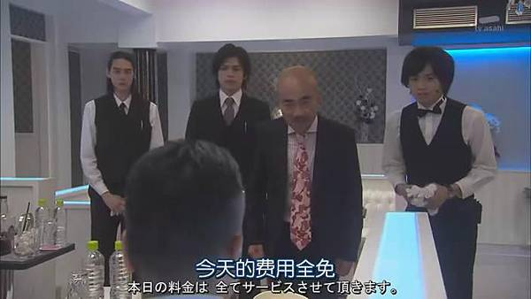 黑服物语.Kurofuku.Monogatari.Ep01_20141031211326
