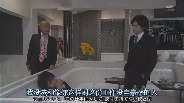 黑服物语.Kurofuku.Monogatari.Ep01_20141031211615