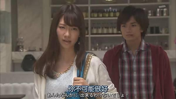 黑服物语.Kurofuku.Monogatari.Ep01_20141031212459