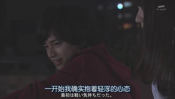 黑服物语.Kurofuku.Monogatari.Ep01_20141031213310