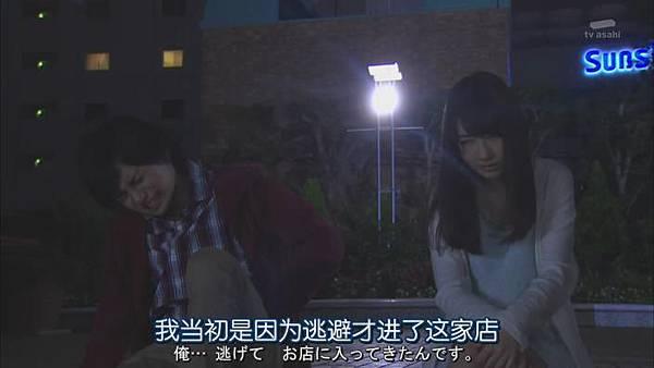 黑服物语.Kurofuku.Monogatari.Ep01_20141031213239