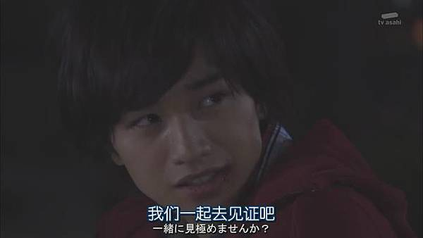 黑服物语.Kurofuku.Monogatari.Ep01_20141031213357