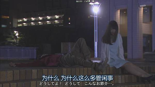 黑服物语.Kurofuku.Monogatari.Ep01_20141031213211