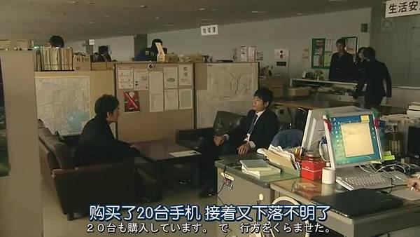 Zeni.no.Sensou.Ep01_2015111155519