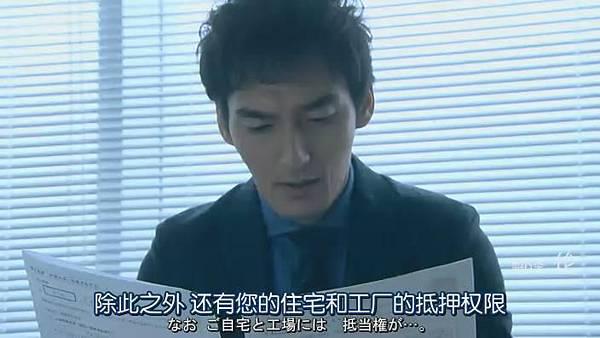 Zeni.no.Sensou.Ep01_2015111154546