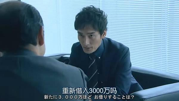 Zeni.no.Sensou.Ep01_201511116533