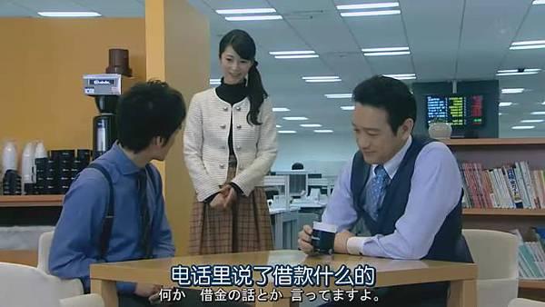 Zeni.no.Sensou.Ep01_201511115503