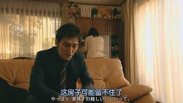 Zeni.no.Sensou.Ep01_201511116822
