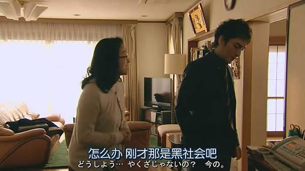 Zeni.no.Sensou.Ep01_201511121137