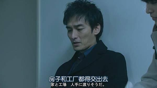 Zeni.no.Sensou.Ep01_201511202741