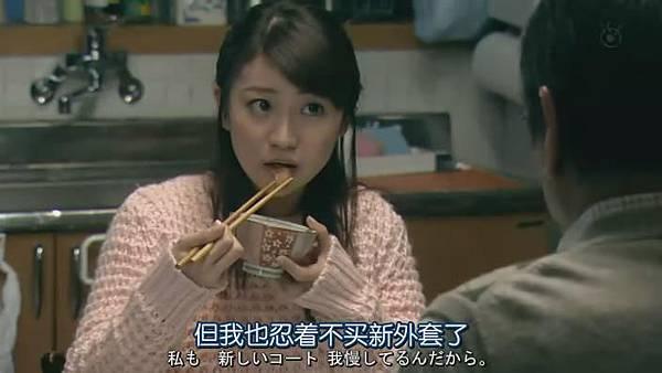 Zeni.no.Sensou.Ep01_20151120312