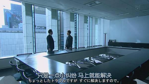 Zeni.no.Sensou.Ep01_201511204243